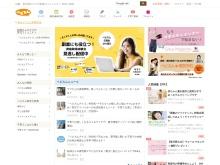 http://www.babycome.ne.jp/