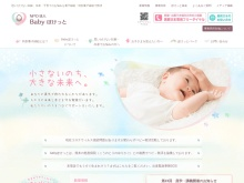 http://www.babypocket.net/index.php?FrontPage