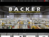 backerco is a manufacturer of medical equipment