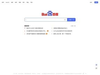 baidu.com 的快照