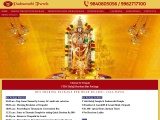 tirupati daily trip from chennai | tirupati one day package from chennai