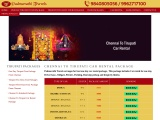 chennai to tirupati car rental package