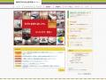 長岡京市中央生涯学習センターのイメージ