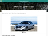 Benz S Class Car hire in Bangalore || Benz S class car rentals in Bangalore || 09019944459