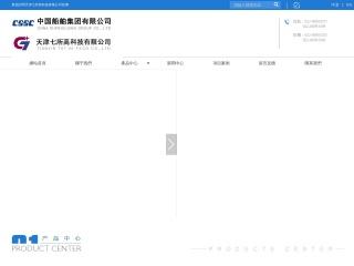 banglarights.net-এর স্ক্রীণশট