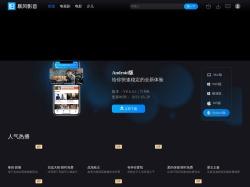 BaoFeng Electronics