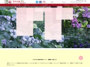 http://www.baranomachi.jp/