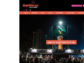 Screenshot for barim.co.il