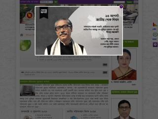 bbs.gov.bd-এর স্ক্রীণশট