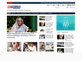 bd24live.com-এর স্ক্রীণশট