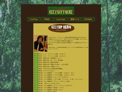 http://www.beatshop.co.jp/glen_music/radio.html
