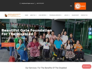 Screenshot bagi beautifulgate.org.my