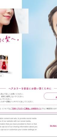 http://www.beautylabo.jp/