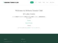 ビボーンテニスクラブ