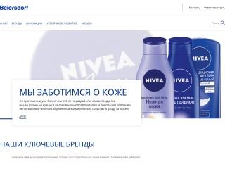 Скриншот beiersdorf.ru