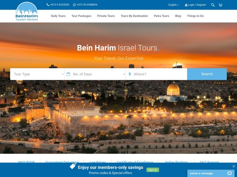 BeinHarimTourism Coupon Codes