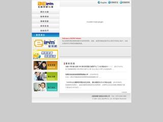 beipm.com.tw 的快照