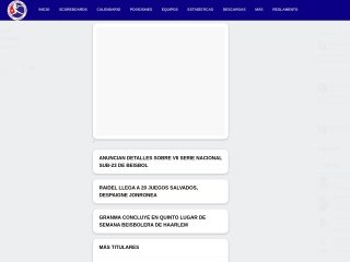 Captura de pantalla para beisbolcubano.cu