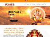 Psychic in Toronto | Psychic Reader in Toronto | Fortune Teller in Toronto