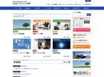 http://www.betterseishin.co.jp/