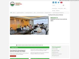 beza.gov.bd-এর স্ক্রীণশট