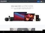 BIC Apple製品修理サービス札幌店