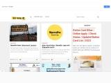 Nalanda News