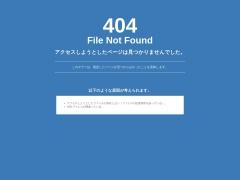 ギャラリー東京バンブーのイメージ