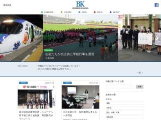 bk-web.jp用のスクリーンショット