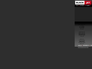 Screenshot for blackjet.co.il