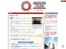 http://www.bll.gr.jp/index.html