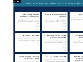 Screenshot for blogo.co.il