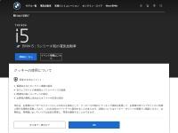 BMW 公式サイト