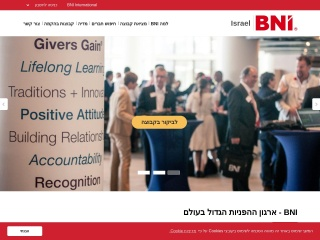 Screenshot for bni.co.il