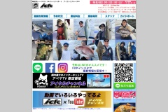http://www.boatseabass.jp/index.html