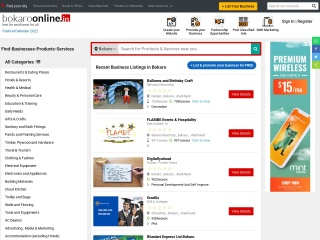 Screenshot for bokaroonline.in