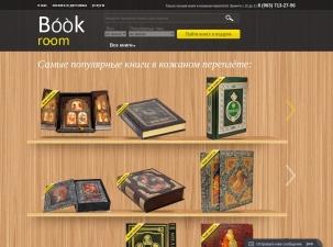 Магазин Book Room