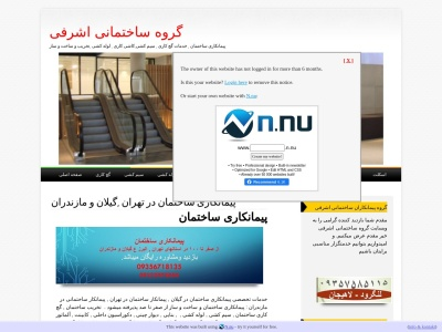 www.bornasakht.ir
