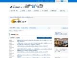 http://www.bousai.go.jp/index.html