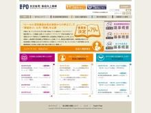 http://www.bpo.gr.jp/
