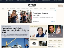 HEC extends last date to apply for PM Laptop scheme