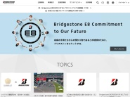 http://www.bridgestone.co.jp/