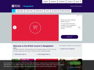 britishcouncil.org.bd-এর স্ক্রীণশট