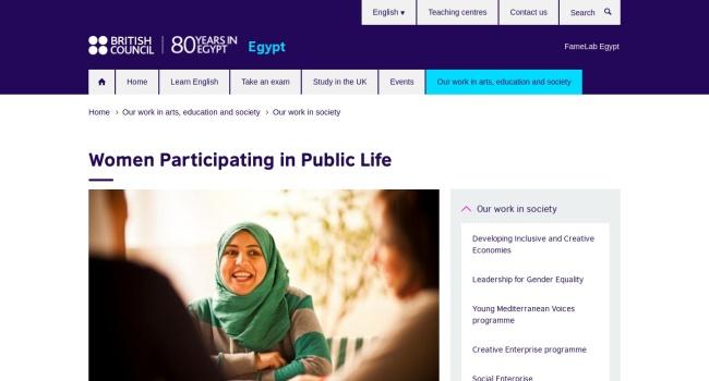 Participation des Femmes à la vie publique