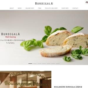 BURDIGALA -トップページ-