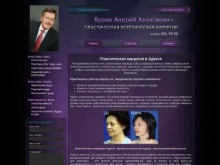 Знімок екрану для burov.com.ua