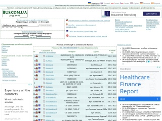 Знімок екрану для bus.com.ua