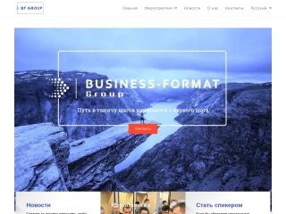 Знімок екрану для business-format.com.ua
