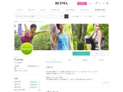 http://www.buyma.com/buyer/921733.html