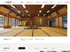 山口市菜香亭 (会議室)のイメージ